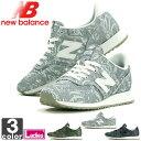 全品200円OFF!ニューバランス【New Balance】...