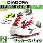 78%OFF! ディアドラ【DIADORA】ジュニア ITA 3 MD PU JR 161489 1606 スパイク サッカー トレーニング シューズ 靴 試合 練習 部活 キッズ 子供 子ども