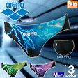アリーナ【arena】 メンズ リミック FAR-6513M 1606 競泳 水着 水泳 スイムウェア ビキニ ブーメラン X-PYTHON RIMIC 男性 紳士 【FINA承認モデル】