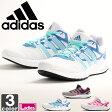 アディダス【adidas】 レディース ギャラクシー 2 4E W AQ2898 AQ2899 AQ2900 1609 靴 シューズ スニーカー スポーツ ランニング ジョギング GALAXY2 フィットネス クラブ トレーニング ウィメンズ 婦人