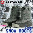 エアウォーク【AIRWALK】レディーススノーブーツAWSNB-261610ウインターブーツシューズ靴ブーツ通勤通学タウンユーススポーツ婦人ウィメンズ