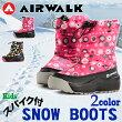 エアウォーク【AIRWALK】ジュニアガールズスノーブーツAWSNB-461610ウインターブーツシューズ靴ブーツ通学タウンユーススポーツキッズ子供子ども
