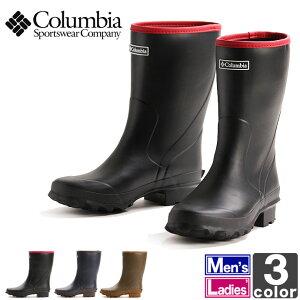 《送料無料》コロンビア【Columbia】 メンズ レディース ラディ ソフト ミッド YU3814 1610 ミドル ブーツ シューズ レインシューズ 長靴 アウトドア ハイキング 台風 通勤 通学 紳士 婦人 ウィメ