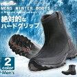 エレッセ【ellesse】メンズ ウインター ブーツ V-WT505 1612 雪道 ウォーキング アウトドア 防寒 保温 スノーシューズ 滑り止め 紳士 男性