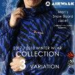 《送料無料》エアウォーク【AIRWALK】メンズスノーボードジャケットAWB-9951703スノーボードウインタースポーツスノボアウター防寒ゲレンデフードパーカ紳士男性