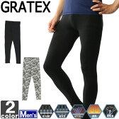 グラテックス 【GRATEX】 メンズ 10分丈 レギンス 3304 1704 タイツ スパッツ インナー スポーツ UVカット 運動 フィットネス トレーニング ランニング 肌着 パッチ 男性 紳士