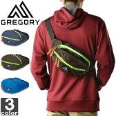 グレゴリー【GREGORY】テールメイト XS 65233 73316 1705 運動 ウォーキング アウトドア 散歩 バッグ 鞄 ウエストバッグ ウエストポーチ ボディバッグ 【メンズ】【レディース】