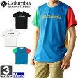 コロンビア【Columbia】 メンズ アーバンハイク 半袖 Tシャツ PM4831 1705 トップス ウェア スポーツ 服 運動 通気性 アウトドア ハイキング 登山 トレーニング ジム 男性 紳士