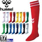 ヒュンメル【hummel】メンズ ゲーム ストッキング HAG7070 1706 靴下 ハイソックス 折り返し スポーツ 運動 サッカー フットサル チーム 試合 練習 男性 紳士