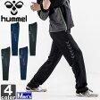 ヒュンメル【hummel】メンズ ウォームアップ パンツ HAT3071 1707 ウェア ズボン ロング スポーツ トレーニング フィットネス ランニング ジョギング 運動 紳士 男性