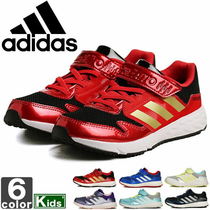 adidas ジュニア スニーカー キッズ アディダスファイト el k リフレクト cp9741