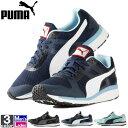 プーマ【PUMA】 メンズ レディース シューズ スピード ライト 190217 1810 靴 ランニングシューズ ランニング ジョギング スポーツ 運動 スニーカー ローカット