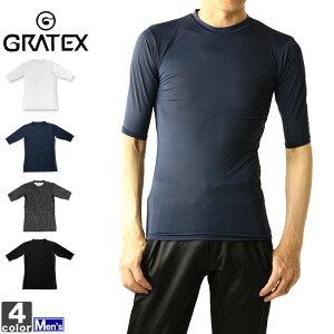 インナー グラテックス GRATEX メンズ 3320 冷感 コンプレッション 5分袖 クルーネック 1905 半袖 トップス Tシャツ 肌着 UVカット 接触冷感 冷感インナー アンダーウェア