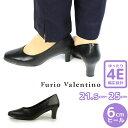 【クーポンで5%OFF】パンプス フリオバレンチノ Furio Valentino レディース KQ6451 プレーンパンプス 2012 オフィス きれいめ 幅広 シューズ 革靴 4E 6cmヒール ビジネスシューズ