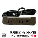 【 送料無料 】 ニッサチェイン ステンレス スクリュージョイント SSJ1100 【10個】