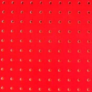 【アウトレットDIY】カラー有孔ボード 赤【パンチングボード】