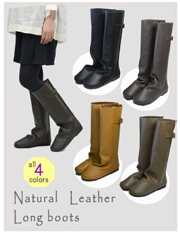 And kuttari is an expression of cute KOOS wind pettanko impressive pettanko leather long boots G001 long / Middle / Uncle / natural / real / leather / cowhide / leather / casual / flat / pettanko pettanko