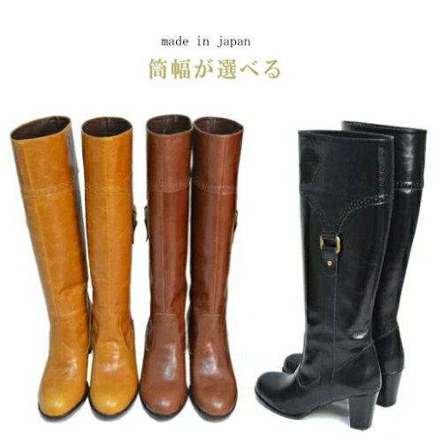 ランキング入賞!本革ベルト付きジョッキーブーツ OT515-1、-2 日本製 レディース 靴 ロング...