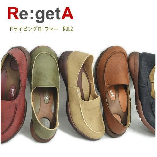 Re:getA(リゲッタ) 日本製 ローファー ドライビングシューズ R-302 (made in JAPAN おしゃれ 黒 レ...