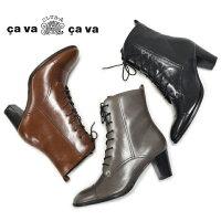 cavacavaサヴァサヴァレースアップショートブーツ7305295本革レザートラッドおじ靴レディース靴歩きやすい痛くない【対応】【返品送料無料】
