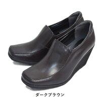 日本製本革コンフォートシューズ(ワイズ4E)FIG037