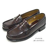 【送料無料】ハルタ4505レディースローファーHARUTA3EEEE女子クラリーノコインローファーブラックジャマイカ通学靴学生小さいサイズ大きいサイズ【あす楽対応】