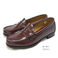 【送料無料】ハルタ4514レディースローファーHARUTA2EEE女子クラリーノコインローファーブラックローターワイン通学靴学生小さいサイズ大きいサイズ【あす楽対応】