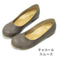日本製フラットシューズスエードゆったり3E〜25.5cm大きいサイズ