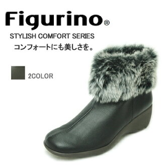 Figurino (vigliano) leg 235 g super lightweight design! Japan bookbinding leather light-weight leg fur wedge boot FIG024 wise 5E ◆ offending comfort when worn once promises to not be tracked. ◆