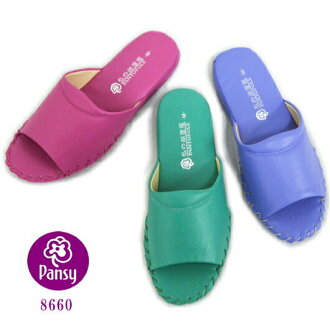 Wear my comfortable room, PANTOFOLE indoor 8560 / slippers / room pansies and room shoes / fs2gm