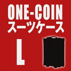 【ワンコインスーツケース】アウトレットのスーツケース!なにが当たるかお楽しみ!【10P27Jan14】