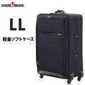 スーツケース 【アウトレット】ソフトキャリー キャリーケース キャリーバッグ 人気 旅行用かばん 超軽量 レジェンドウォーカー 撥水加工 LL サイズ W-4002-75