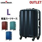 【期間限定ポイント還元】【アウトレット】スーツケース L サイズ キャリーバッグ 大型 新作 7日 8日 9日 10日 11日 長期滞在 送料込み 修学旅行『B-5097-68』