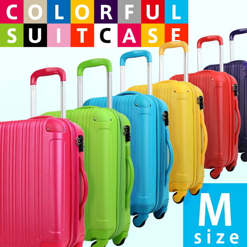 キャリーバッグ キャリーケース スーツケース 超軽量 中型 旅行鞄 アウターフラット 新作 小回り ...