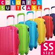 キャリーバッグ スーツケース 機内持ち込み可 旅行鞄 アウターフラット スーツケース 新作 小回り 旅行かばん 2日 3日 【品番:SS サイズW1-5082-48cm 】