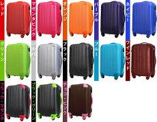 スーツケース(Mサイズ:5泊〜7泊対応)キャリーバッグ機内持ち込み傷に強いマットボディースーツケース【品番:5082-48cm全13色】