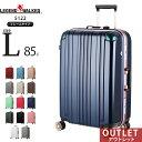 [50%OFF]激安 スーツケース キャリーバッグ キャリーバック キャリーケース 無料受託手荷物 大型 L サイズ 7日 8日 9日 10日 ダブルキャスター LEGEND WALKER レジェンドウォーカー 5022シリーズの後継モデル 『W-5122-68』