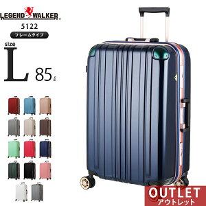 激安 スーツケース キャリーバッグ キャリーバック キャリーケース 無料受託手荷物 大型 L サイズ 7日 8日 9日 10日 ダブルキャスター LEGEND WALKER レジェンドウォーカー 5022シリーズの後継モデ
