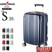 ポイント アウトレット スーツケース キャリーバッグ キャリー キャリーケース キャスター レジェンドウォーカー シリーズ