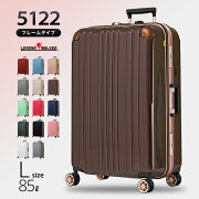 ポイント スーツケース キャリーバッグ キャリー キャリーケース キャスター レジェンドウォーカー シリーズ