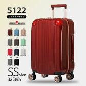 【期間限定価格】激安 スーツケース キャリーバッグ キャリーバック キャリーケース 機内持ち込み 可 小型 SS サイズ 1日 2日 3日 容量拡張機能搭載 ダブルキャスター LEGEND WALKER レジェンドウォーカー 5022シリーズの後継モデルW2-5122-48