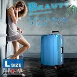 【74%OFF】使用済スーツケース(LEGEND WALKER:レジェンドウォーカー)Lサイズ 68cm (5-7泊)フレーム(D-5122-68)
