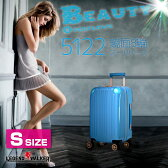 スーツケース キャリーバッグ キャリーバック キャリーケース 小型 S サイズ 3日 4日 5日 容量拡張機能搭載 ダブルキャスター メーカー1年修理保証 LEGEND WALKER レジェンドウォーカー 5022シリーズの後継モデル 『5122-55』