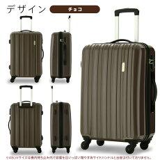 スーツケース機内持ち込み可SSサイズ超軽量キャリーケースキャリーバッグキャリーバック旅行用かばん小型新作2日3日『5301-47』【RCP】【HLS_DU】【最安値に挑戦】【海外旅行】
