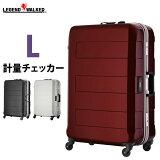 スーツケース レジェンドウォーカー 6021-70 新商品 重量計測機能 量り 計り トラベルメーター Lサイズ シボ加工 7泊 8泊 9泊 フレーム