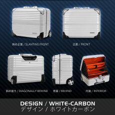 アウトレットW-6200-44スーツケースレジェンドウォーカー機内持ち込みTSAロック搭載100%ポリカーボネイトキャリーバッグ旅行かばんビジネスキャリーバーゲン【SS】【532P19Apr16】