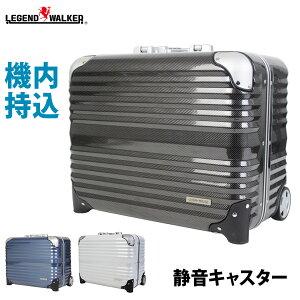 アウトレット スーツケース レジェンドウォーカー 持ち込み ポリカーボネイト キャリーバッグ ビジネス キャリー バーゲン