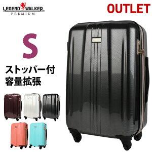 【クーポン発行】【アウトレット品 少し傷があるので特価】 スーツケース ストッパー機能付き 超軽量 小型 3〜5日対応 TSAロック搭載 100%ポリカーボネイト キャリーバッグ 旅行かばん S サ