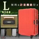 【10月18日1:59までポイント10倍】スーツケース L サイズ アウトレット 計り キャリーケース キャリーバッグ TSAロック 重さを量る キャリーバッグ 旅行用鞄 キャリーバッグ 旅行用かばん 7日 8日 9日 10日 B-6703-70