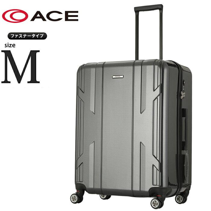 アウトレット 訳あり スーツケース キャリーバッグ キャリーケース Mサイズ 中型 ACE エース 5日6日7日 ACE PRONARD プロナード B-AE-06258